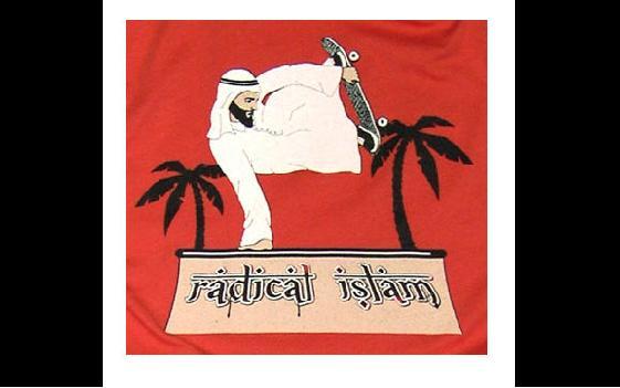 practical islam